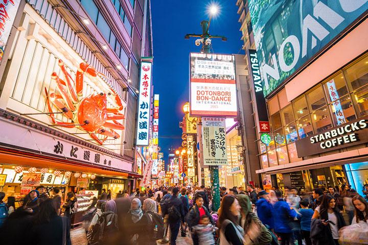 【自由行】日本大阪5天*机票+2晚酒店*即时确认*广州往返<春秋航空早去晚回玩足5天,赠行李托运额>