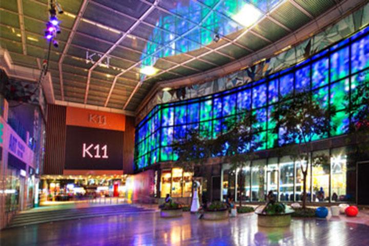 【休闲】香港1天*香港尖沙咀*K11艺术购物中心*乐购之旅*双程交通