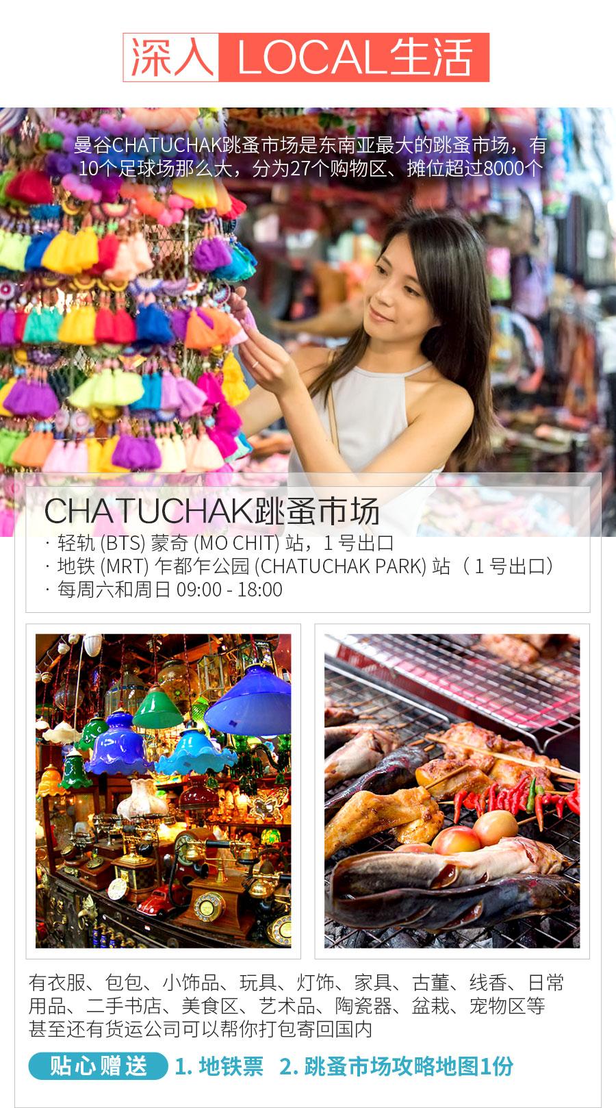 thailandSale_08.jpg