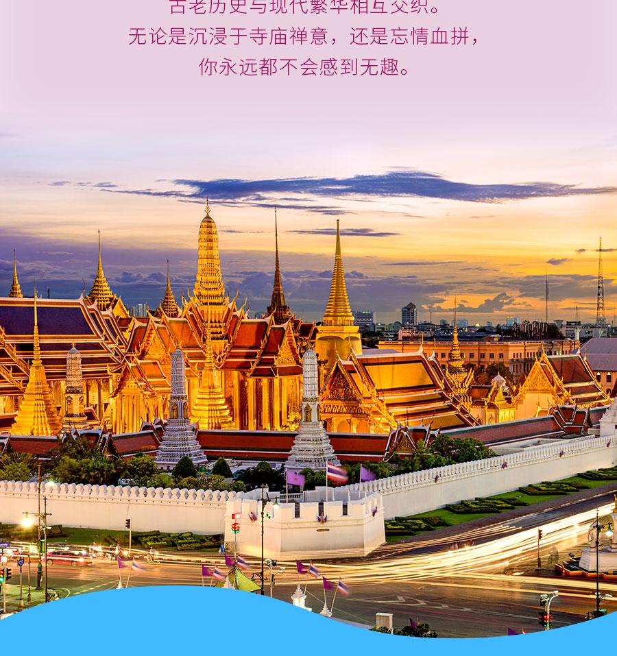 曼谷爆款_23.jpg
