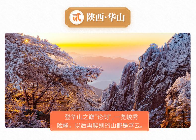陕西详情_05.jpg