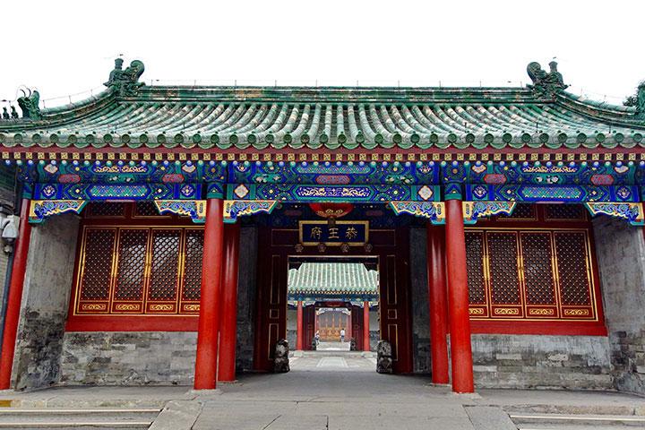【北京当地玩乐】故宫+恭王府+黄包车 +烟袋斜街深度玩1日游<品尝老字号京味小吃>