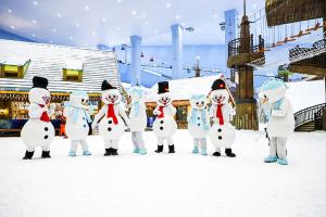 吉林融创雪世界