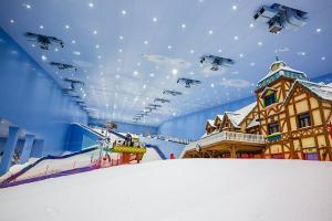 广州融创雪世界 初级道3小时滑雪票 下午场(入场时间14:30-16:00)#