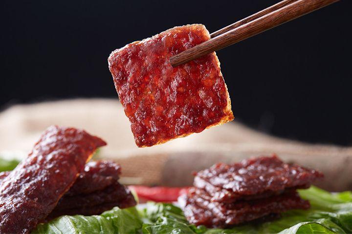 皇上皇什锦猪肉脯(180g*3包)-【广东】皇上皇什锦猪肉脯180克*3包(全国包邮)