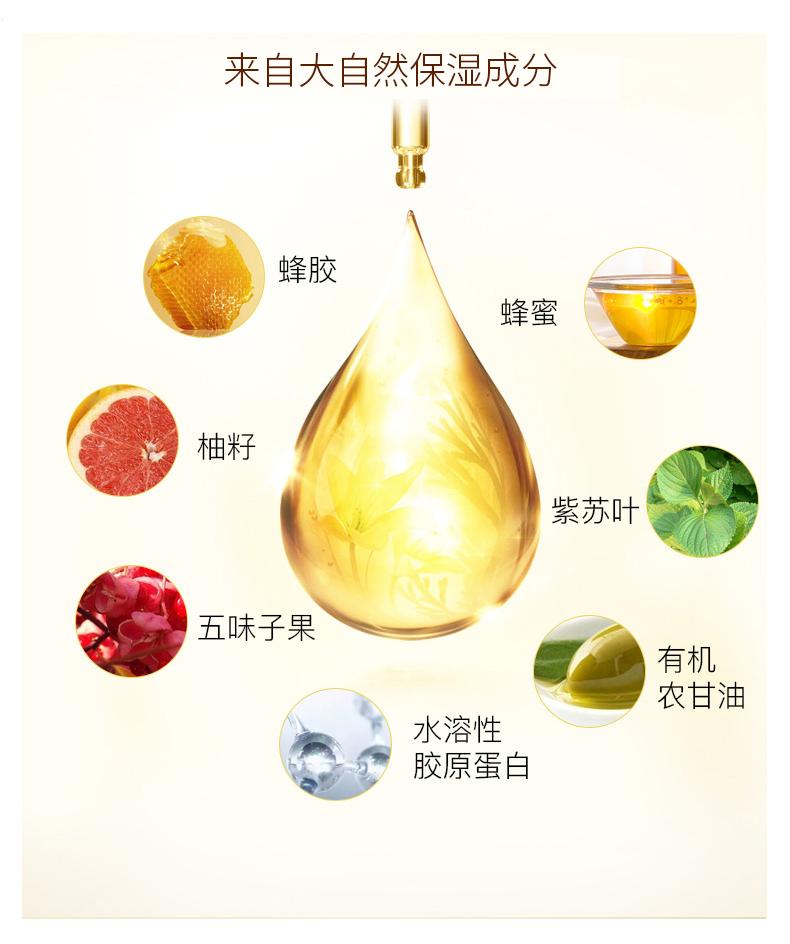 黄蜂蜜面膜详情页-新版_08.jpg