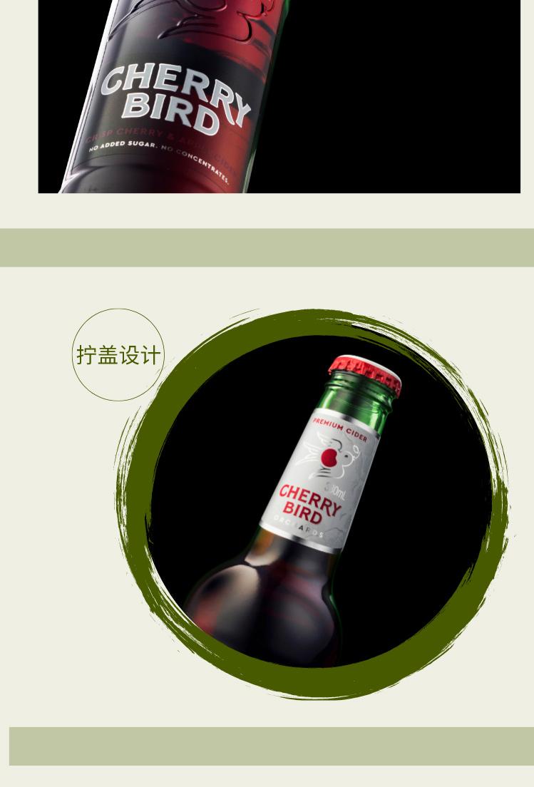 起泡酒_04.jpg