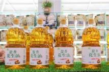 盈香花生油1支(净含量1.6L)(省内顺丰包邮)