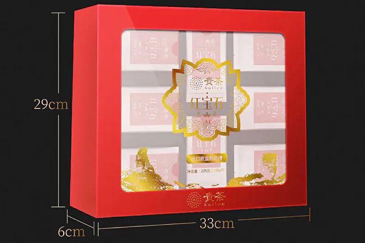 贵茶铜仁 中国红一级红宝石225g礼盒
