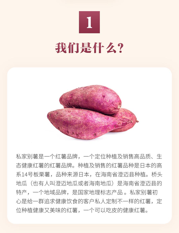 番薯_02.jpg