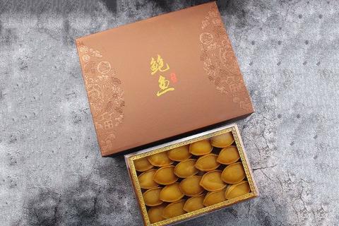 【湛江干货】30头鲍鱼干500g(全国包邮)