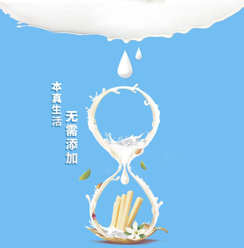 C类-内蒙古-呼和浩特市-108g牛奶条(59EA)04-内蒙古蒙亮民贸(集团)有限公司授权使用.jpg