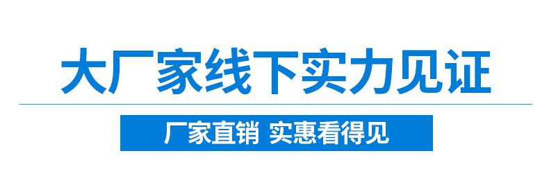 C类-内蒙古-呼和浩特市-108g牛奶条(59EA)13-内蒙古蒙亮民贸(集团)有限公司授权使用.jpg