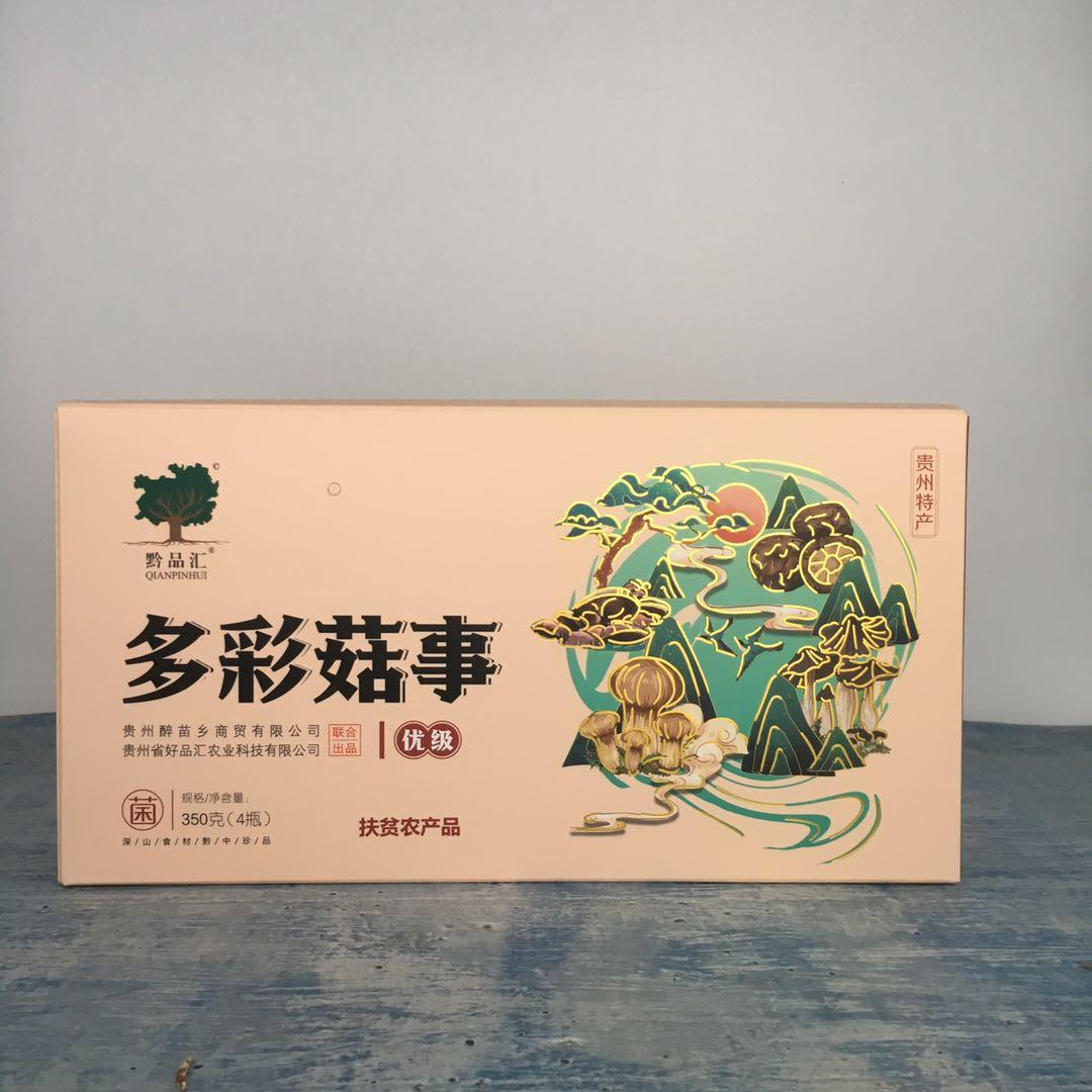 【助农】黔品汇多彩菇事礼盒 姬松茸、黑鸡枞、野木耳、野香菇350g