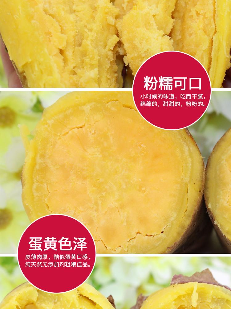鸡蛋黄番薯_03.jpg