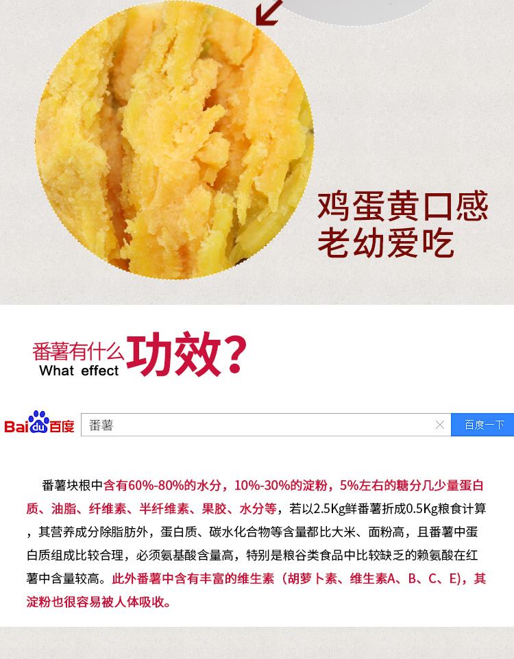 鸡蛋黄番薯_07.jpg