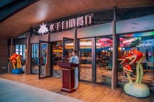 长隆海洋科学酒店·水手餐厅·半自助午餐·成人票