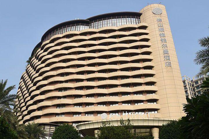 佛山顺德铂尔曼酒店-【亲子美食套票】高级大床房+2大1小自助早餐+2大1小自助晚餐