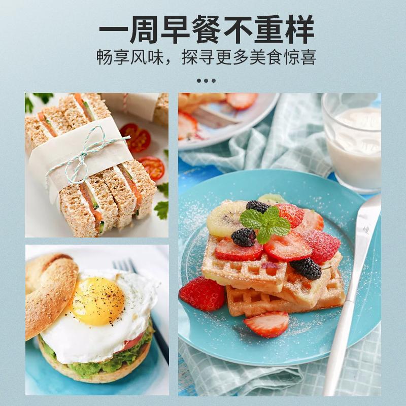 【尊能】三明治机新款早餐机家用小型轻食机懒人四合一多功能吐司压烤面包
