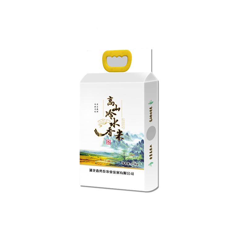 【乡村振兴】高山冷水香米2.5KG