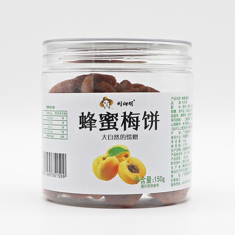 【助农专区】刘向明果脯蜜饯零食系列