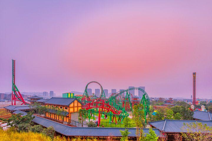 广州融创乐园-广州融创乐园 家庭欢乐套票(2大1小)