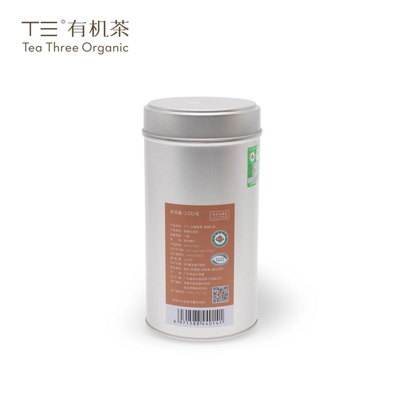 【T三有机茶】口粮茶·英德红茶