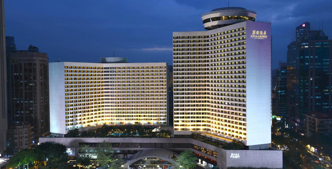 广州花园酒店-行政客房双早双晚