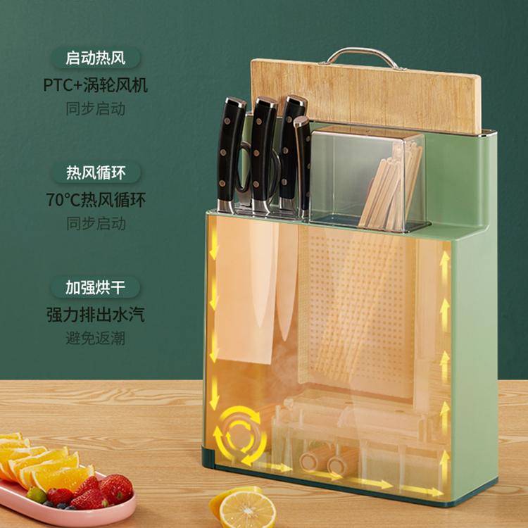 【尊能】筷子消毒机家用小型砧板菜板刀具烘干柜紫外线杀菌消毒器