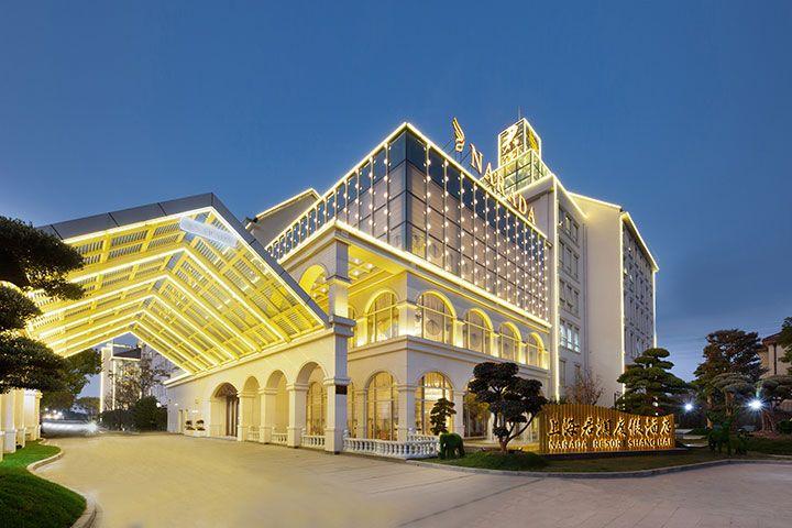 上海君澜度假酒店-景观房(大/双)+双早+野生动物园门票2张+迪士尼/动物园班车接送+儿童乐园畅玩
