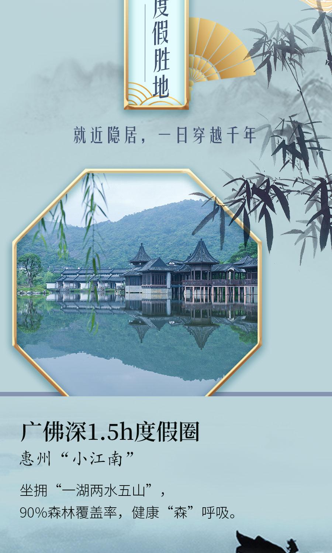 index-mobile详情页用_02.jpg