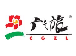 广之旅国际旅行社