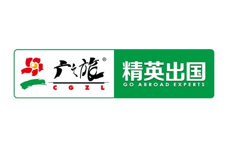 广之旅海外咨询服务有限公司