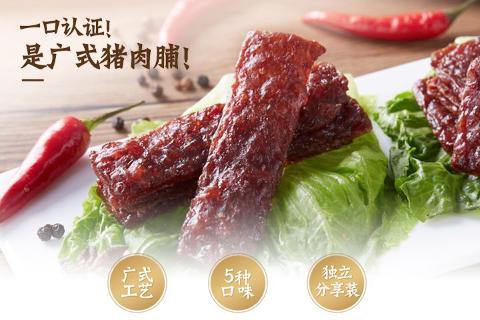 皇上皇什錦豬肉脯(180g*3包)