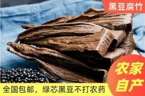 黑豆腐竹500g(全国包邮)