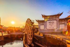 【麗江自由行】麗江雙飛5天*含兩晚古城內特色民居*含麗江機場接機服務<二次確認>