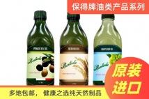 【小马】保得混合油橄榄果渣油1L