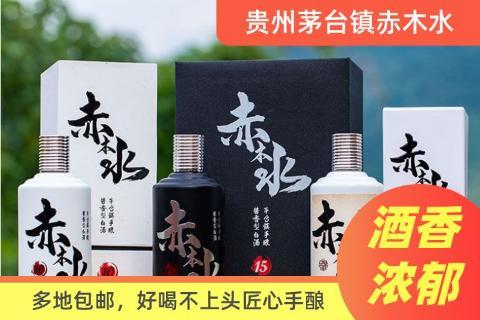 【耀星】赤木水酒·赤 5   500ML /瓶