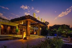 新兴龙山温泉酒店