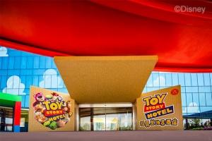 上海迪士尼度假区玩具总动员酒店花园房+2大1小上海迪士尼乐园1日门票(等待确认)