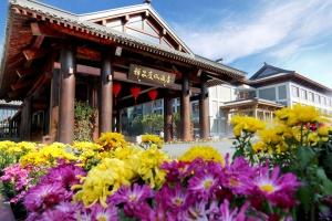 新兴禅泉度假酒店